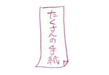 901-3.jpg