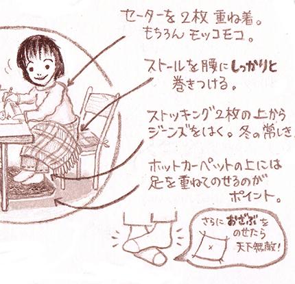 シーン1拡大2.jpg