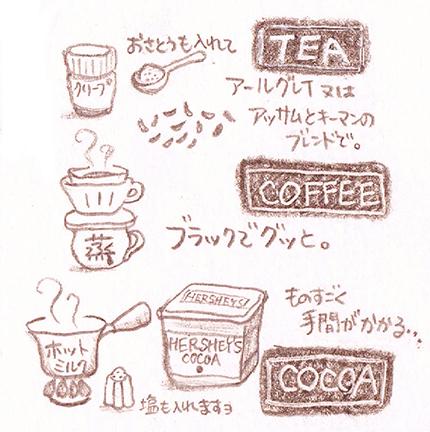 シーン2拡大.jpg
