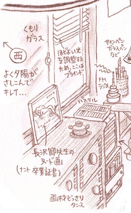 シーン3拡大3.jpg