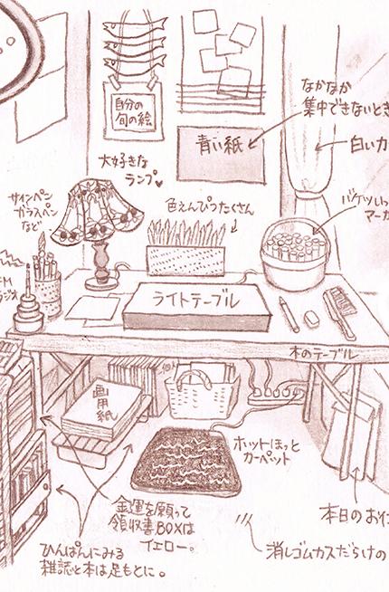 シーン3拡大4.jpg