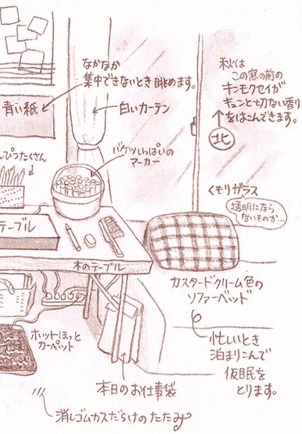シーン3拡大5.jpg