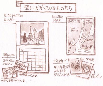 シーン4.jpg