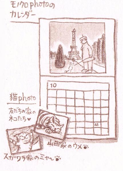 シーン4拡大2.jpg