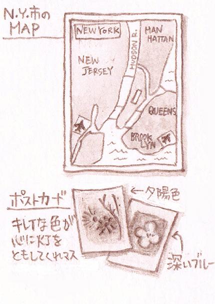 シーン4拡大3.jpg