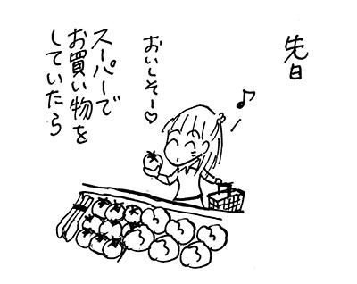 スーパー1.jpg