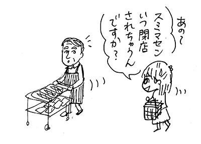 スーパー7.jpg