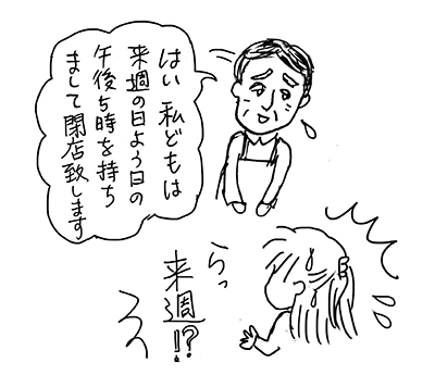 スーパー8.jpg
