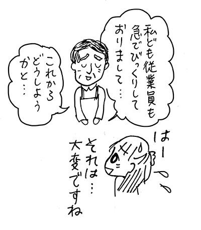 スーパー9.jpg