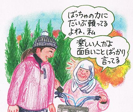 マイクロばっちゃ.jpg