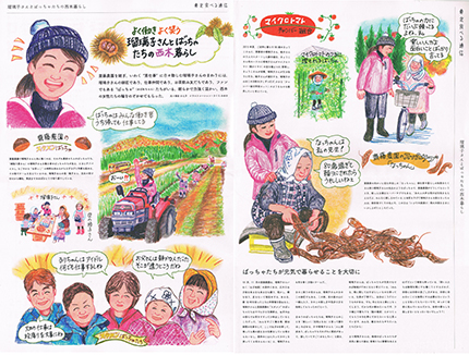 瑠璃子さんweb-s.jpg