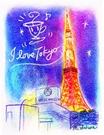 東京タワーs.jpg