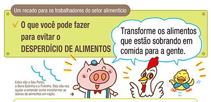 ポルトガル語版web.jpg