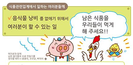 韓国語web.jpg