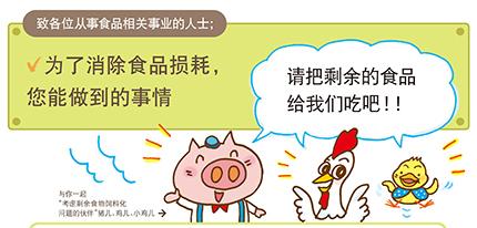 中国語版web.jpg