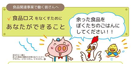 日本語トップ.jpg