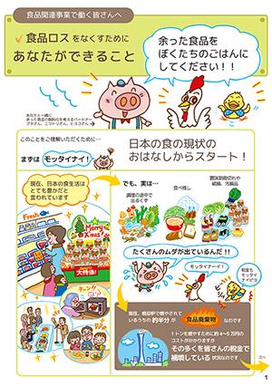 日本語版web.jpg