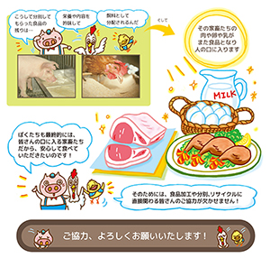 日本語版web表4.jpg