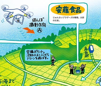 じゅんさいブラザーズ_本番web4.jpg