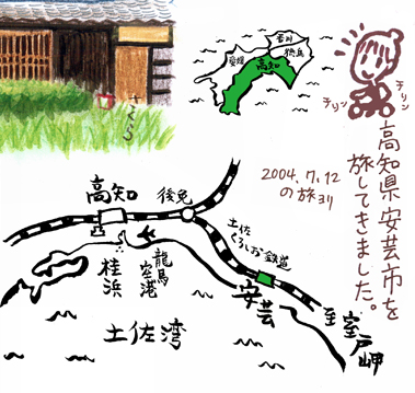 安芸3_map1.jpg