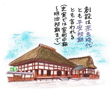 足利3_足利学校.jpg