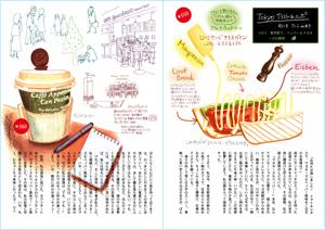 東京駅カフェルポ全体図.jpg