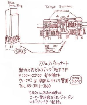 東京駅カフェ案内図.jpg
