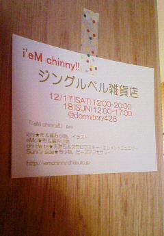 201112171334001.jpg