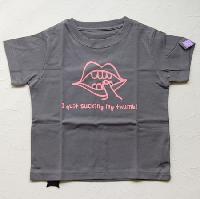 口Tシャツ 100