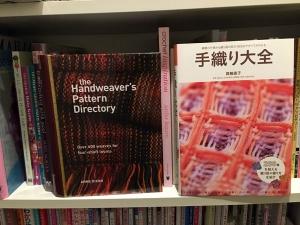 織物books
