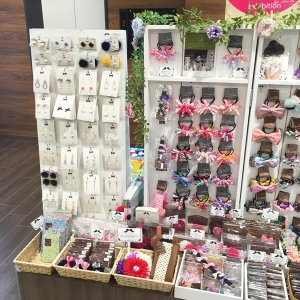 TSUTAYA西宝店