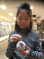 ショップ TSUTAYA西宝店