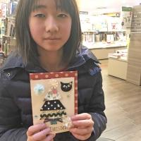 TSUTAYA西宝店 ワークショップ