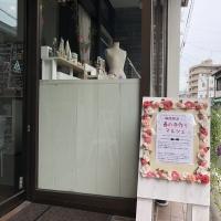 +Uアトリエイベント 春の手作り雑貨展