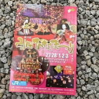 引田 ひな祭り