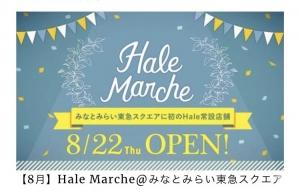 Hale Marche@みなとみらい東急スクエア