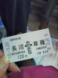 20100329184750.jpg