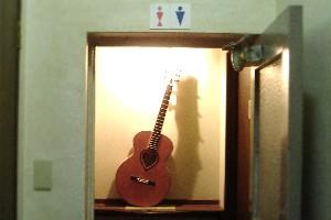 去年・ハートなギターだった在りし日のトイレ