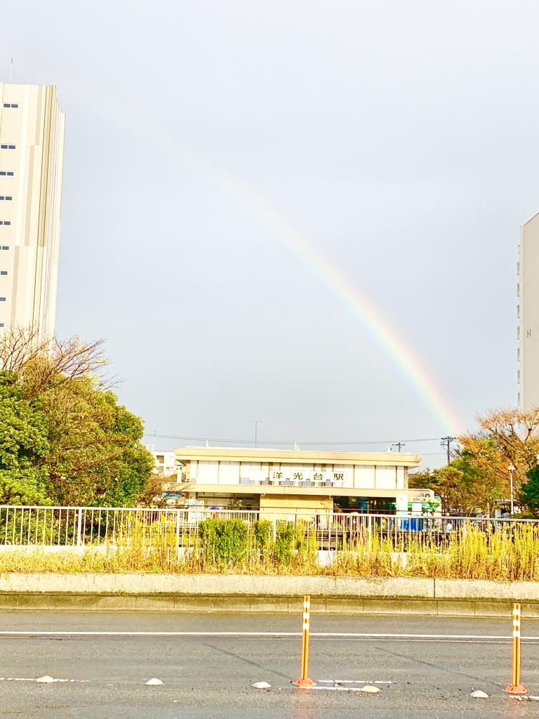 洋光台駅の虹