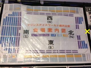新横浜座席票00010001.jpg