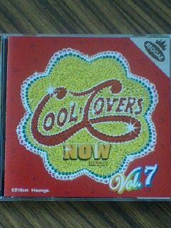 COOL COVERS VOL.7 REGGAE meets NOW HITS