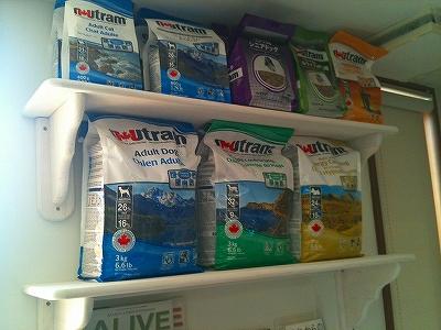 ドッグフード nutram 合成添加物不使用