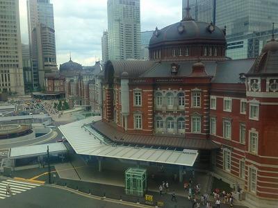 東京駅 キッテ