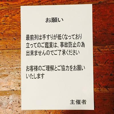 神奈川県民ホール YUKI  LIVE FLY