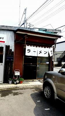 富士市 ラーメン 美容室