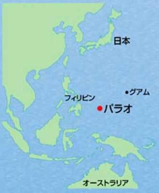 地図 パラオ 日本 フィリピン グアム