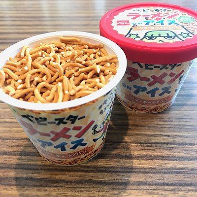 ベビースターラーメン アイス 新食感 スイーツ 新作アイス