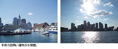 boston21