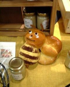 みつばちパン