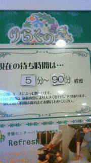 200811301457000.jpg